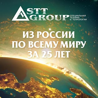 STT-GROUP
